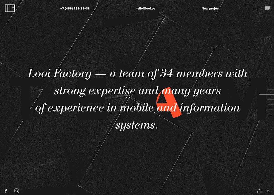 mejores diseños web 2017 5
