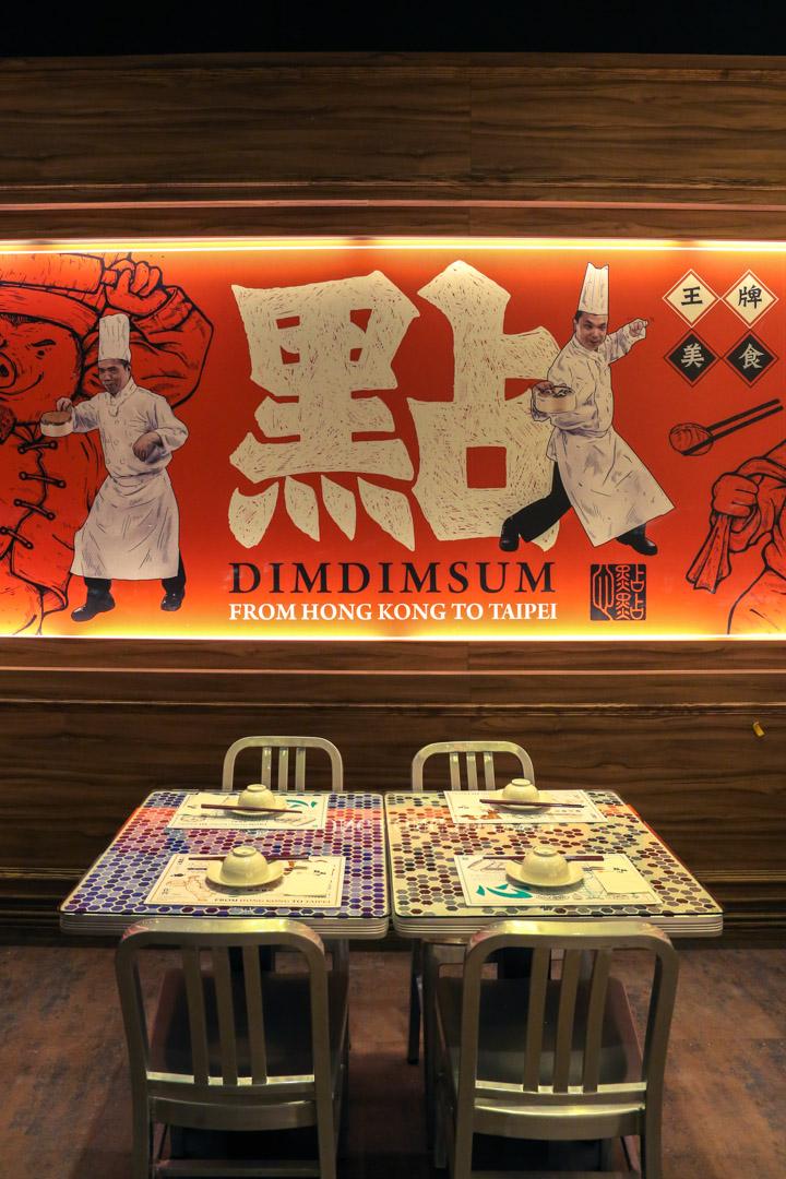 090_mejor_diseno_branding_DIMDIMSUM_02