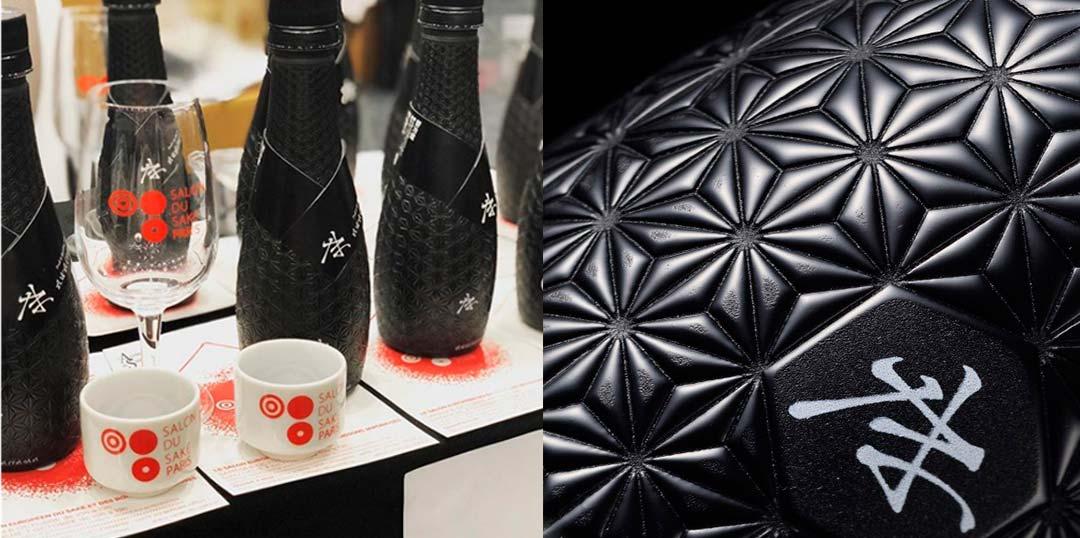 104_diseno-packaging-proyecto-awanama_1