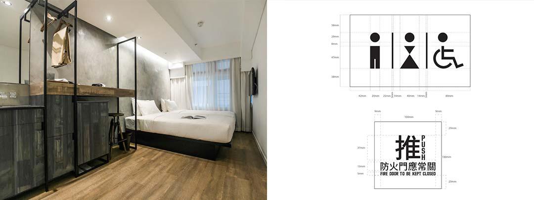branding-proyecto-hart-hotel (5)