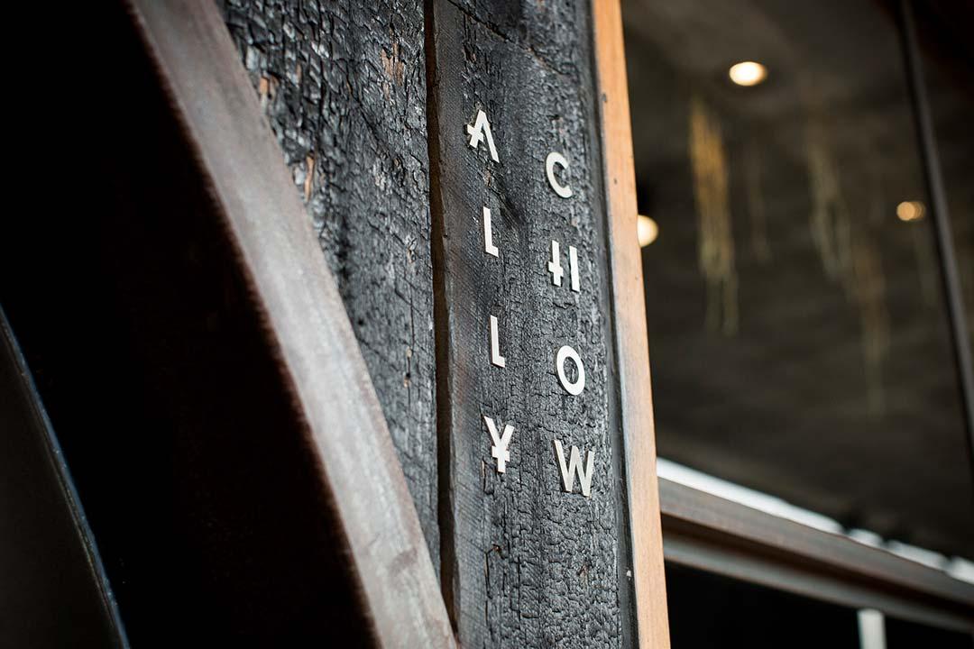 128_diseno_marca_restaurante_ally_chow_005_identidad_visua_taste_upper_west_side_code_barcelona